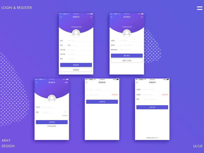Login Registration Page purple gradient color login ux ui design design ui
