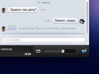 VKontakte (vk.com) Messenger for Mac WIP