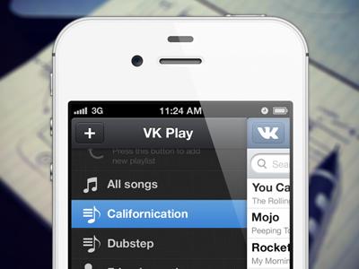 Side menu in new VK Play app — WIP by Kirill Sidorenko | Dribbble