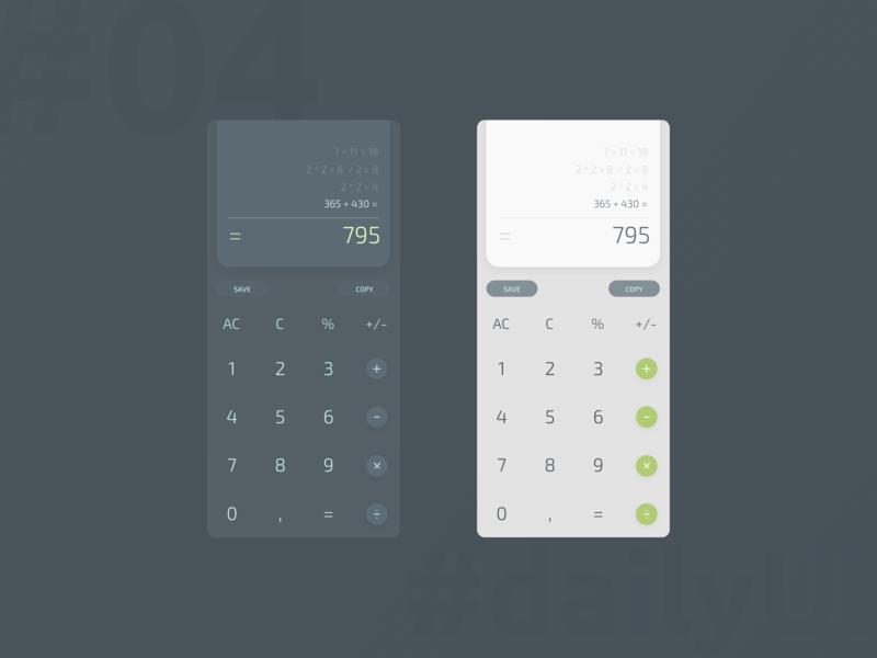 DailyUI  #004 - Calculator calculator app design 100 day ui challenge daily ui 004 daily 100 challenge 100 day challenge user interface user experience ui