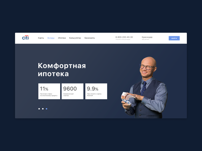 Hero section for site of bank training web-design design landing design landingpage landing firstscreen