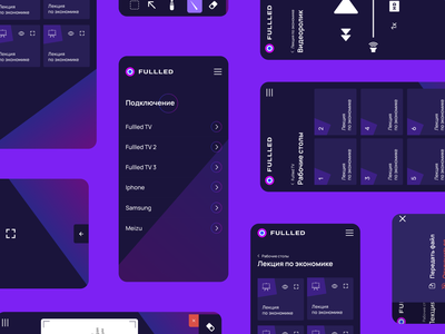 Developing a fulled app for content management ux  ui ui uxdesign uidesign ux design mobile app design mobile design mobile ui mobile app mobile