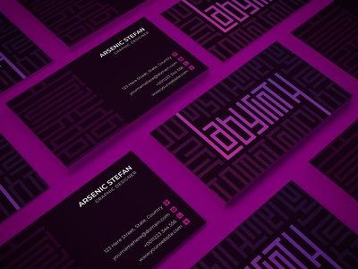Creative Unique Labyrinth Business Cards