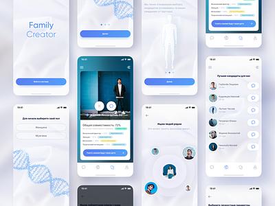 Dating App illustrator flat typography information minimal illustration app dating design ux ui mobile