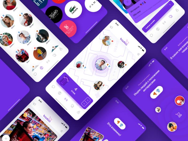 App for The Contest app branding vector logo illustration collab mobile ui mobile design ux ui mailru