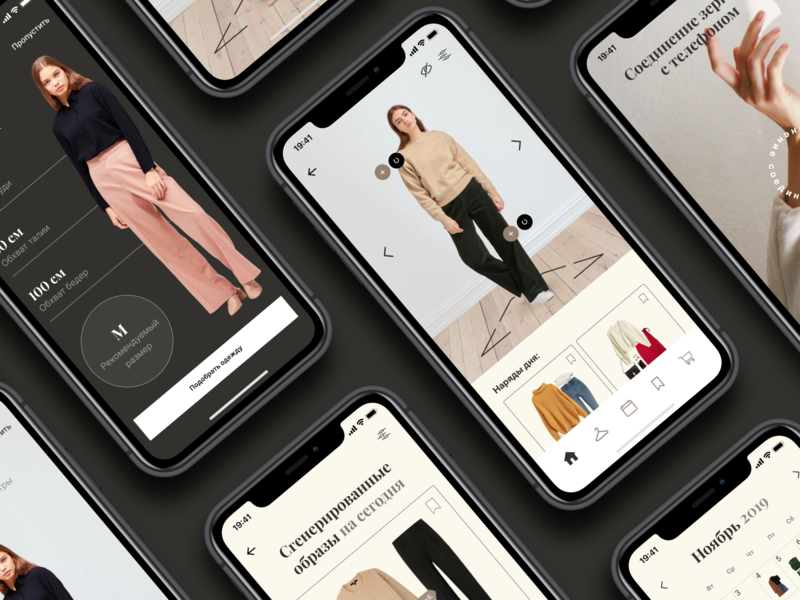 Smart Wardrobe App mail design cup outfit ecommerce branding mirror closes closet fashion minimal shopping e-commerce wardrobe design ux ui application app mobile