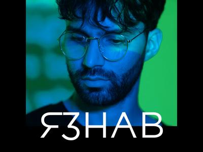 R3HAB Logo Concept 2