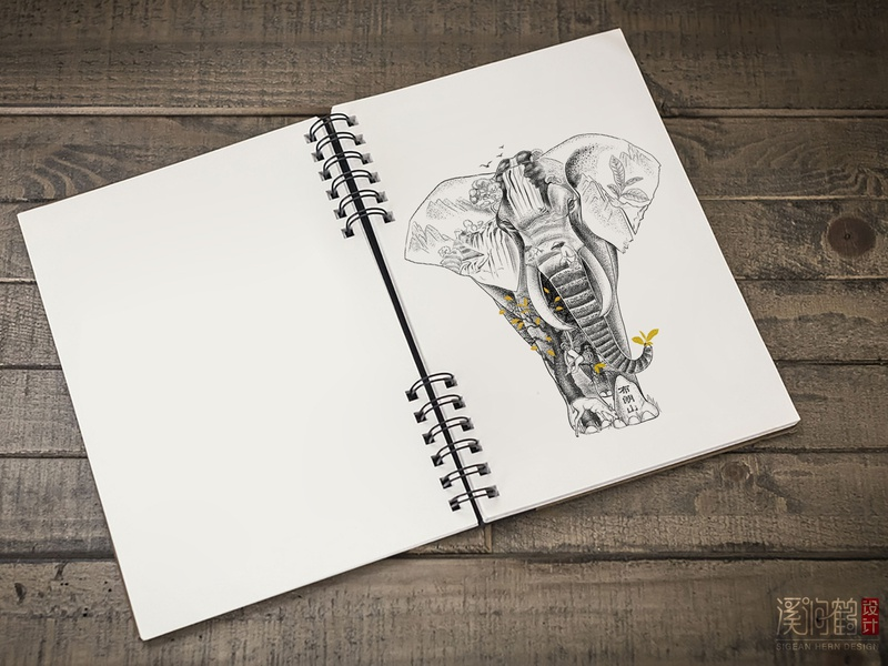 elephant illustration for tea packaging package typography illustration