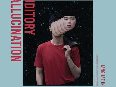Auditory Hallucination cover design photoshop design