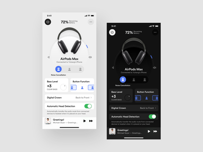 Headset Controller dashboard panel heads airpodsmax airpods microphone earbuds headphones headphone headset dark layout ui application app concept sketch design