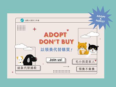 Adopt, Don't buy -love animal banner/ poster 7netic website design vector illustration