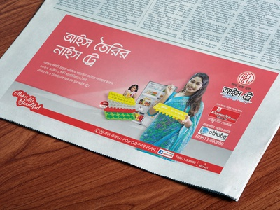 Print Advertising advertise advert advertisement advertisment print advertising print ads print ad advertising