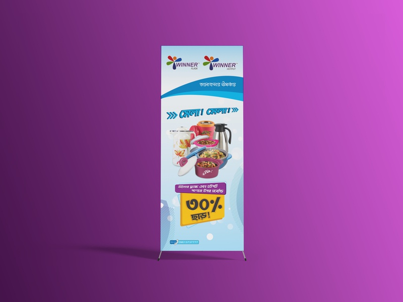 X Stand Banner
