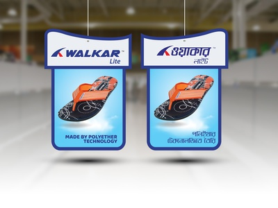 Walkar Dangler advertisment advertise advertisement advertising branding