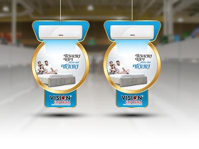Vision AC Dangler advertisment advertise advertisement advertising branding