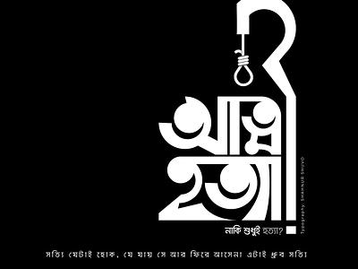RIP Sushant Singh Rajput