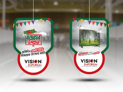 Dangler Design print design graphic  design advertisment graphicdesign design graphic design advertise advertisement advertising branding