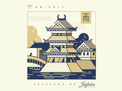 Remember Japan castle japan travel vector illustration