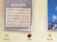 Yohondo Song Screen