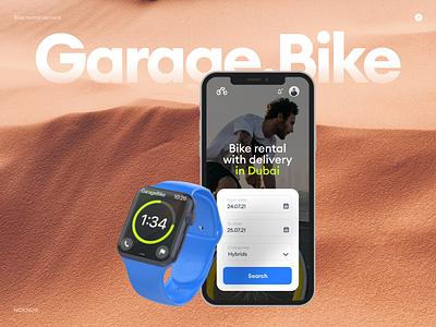 Bike rental service watch iwatch design figma ui