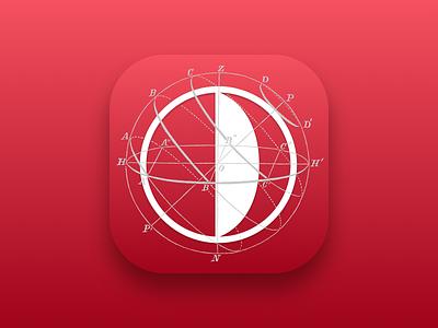 Near East University iOS App Icon near east university neu logo icon app ios
