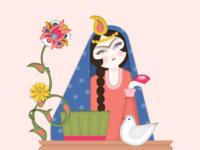 Happy New Persian Year