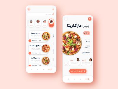 Food ordering app سفارش غذا غذا دیزاین رابط کاربری mobile ui mobile design mobile app design mobile app food delivery food order food ordering food app food and drink food app design app