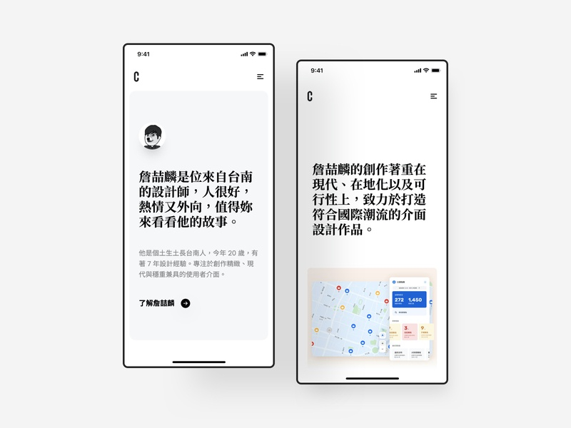 行動版-個人網站 2020 website web uidesign concept design ui