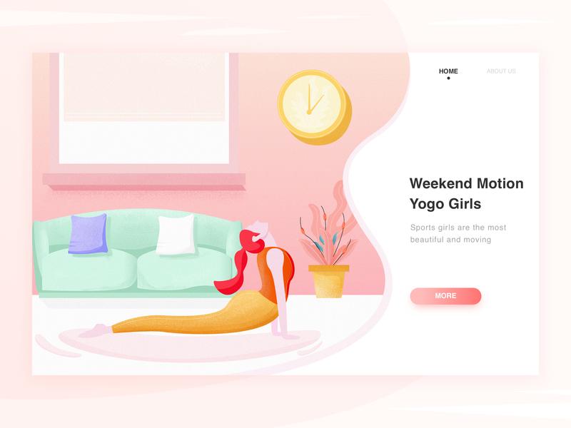 yogo girls 设计 ui 插图