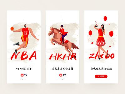 Video player launch page ui 播放器 开屏页 启动页 推广 营销 直播 赛马 nba 视频 app 创意 设计 插图