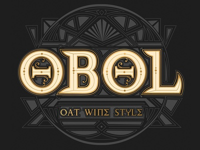 Obol Beer Logo