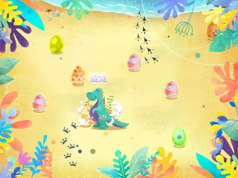 Little dinosaur and the beach cute design lovely