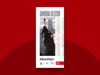 Samouraï Selector