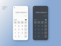 DailyUI 4/100 - Calculator Concept