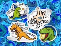 Complete Sticker set, JS jokes