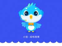 成都电信官方微博吉祥物设计
