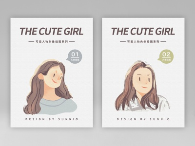 Character illustration procreate 插画 illustration