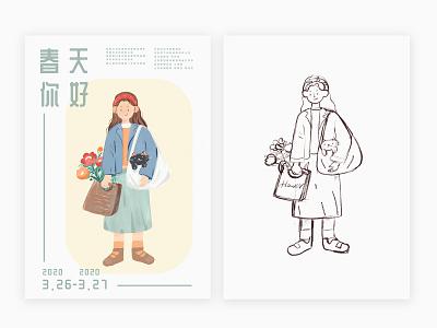 Hello  spring 插画 procreate illustration