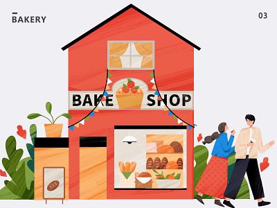 bakery bakery 插画 illustration