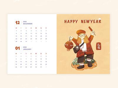 Happy new year procreate 插画 illustration