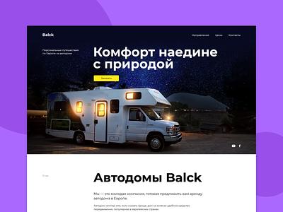 Caravan for rent Landing page webdesign website wohnwagen ui typography uidaily landingpage design web dailyui