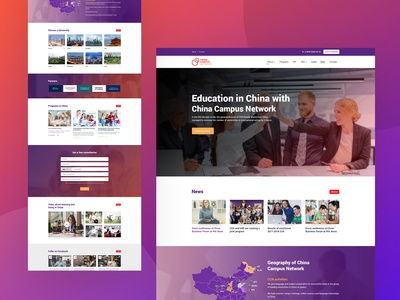 China Campus Network Website Home Page