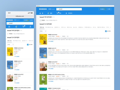 RIDIBOOKS Search responsive web design responsive search search results ebook sorting sort ratings desktop mobile category price
