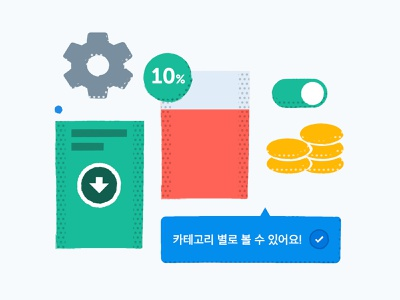 To establish our illustration style tooltip settings onoff switch illustration discount design system component book