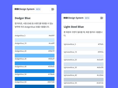RIDI Design System Color mobile web design system color system color palette colors color
