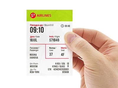S7 AIRLINES / Concept / Boarding pass s7 airlines boarding pass