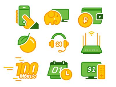 Good Line icon set icons orange green set icon