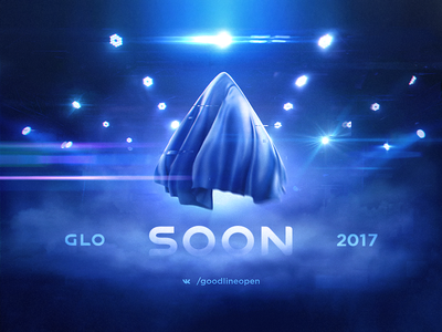 GLO. Teaser 2017 cinematic soon illustration logo concept