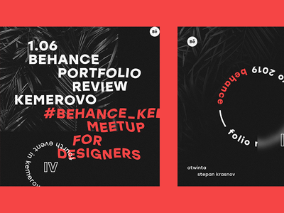 Behance Portfolio Review Kemerovo Identity grid red logo inspiration clean brand vector typography black minimal event design designers meetup kemerovo reviews review portfilio behance identity