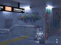 地铁站三号线